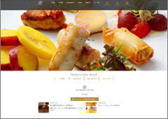 Gion Okumura French Deli京都高島屋店オフィシャルサイト