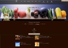 祇園おくむらオフィシャルサイト