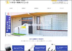 ichiro_hp
